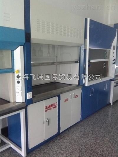 sf-实验室全钢通风柜,通风橱,全钢排毒柜