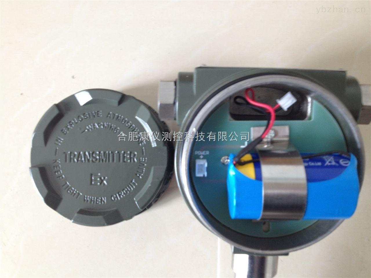 电池供电涡街流量计  涡街流量计