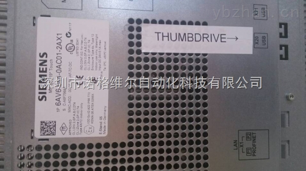 西门子19寸触摸屏6AV6644-0AC01-2AX1现货供应
