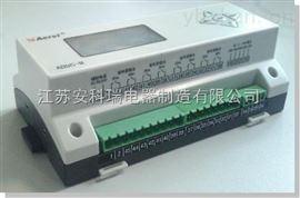 智能空调节能控制器ADDC智能空调节能控制器