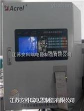 消防设备电源监控系统消防设备电源监控系统