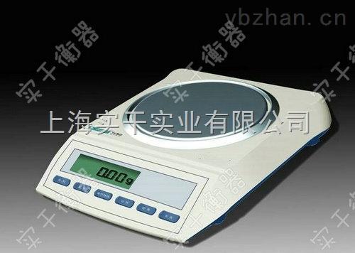 精密電子天平-200g精密電子天平