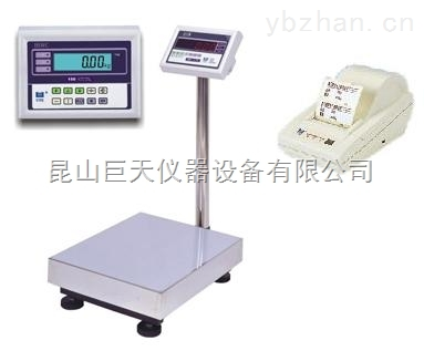 聯貿打印電子秤聯貿打印電子秤Z低折扣價