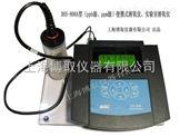 便攜式微量溶氧儀生產廠家|上海江蘇PPB溶解氧