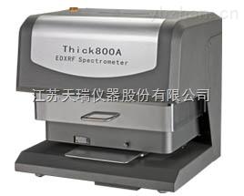 Thick800A電鍍鍍層測厚儀