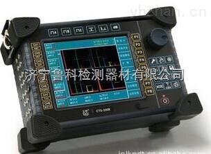 CTS-2008-便攜式多通道超聲探傷儀CTS-2008