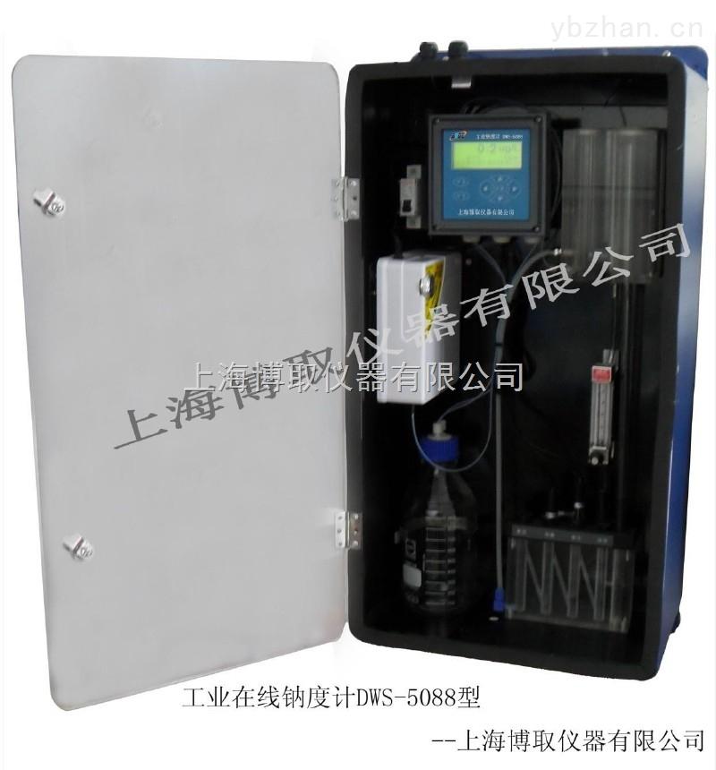 电厂蒸汽用的钠表 阳床出水在线钠离子分析仪