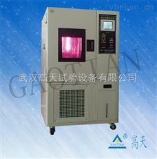 GT-XD-408风冷氙弧灯老化箱