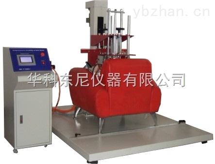 上海沙发检测仪器沙发综合耐久性试验机优惠