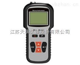 HM 系列便携式重金属分析仪