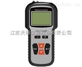 HM5000P 便携式水质重金属分析仪