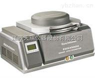 EDX4500H 轻元素检测仪(矿石、合金)