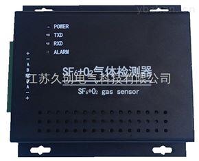 SF6+O2 雙氣體變送器