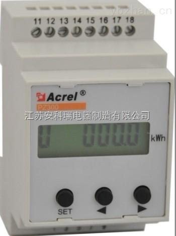 导轨安装直流电流电压-导轨安装直流电流电压组合表PZ300-DUI