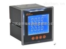 液晶顯示電壓電流表-液晶顯示電壓電流表PZ72L-AI3/AV3