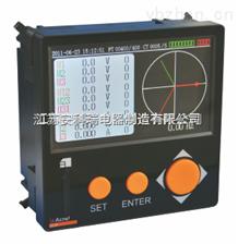 谐波质量分析仪表APMD730谐波质量分析仪表