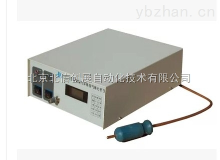 HJ06-LMY-Ⅱ型-微電腦汽車尾氣分析儀