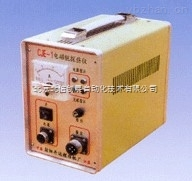 BXS11-CJE-1-电磁轭探伤仪