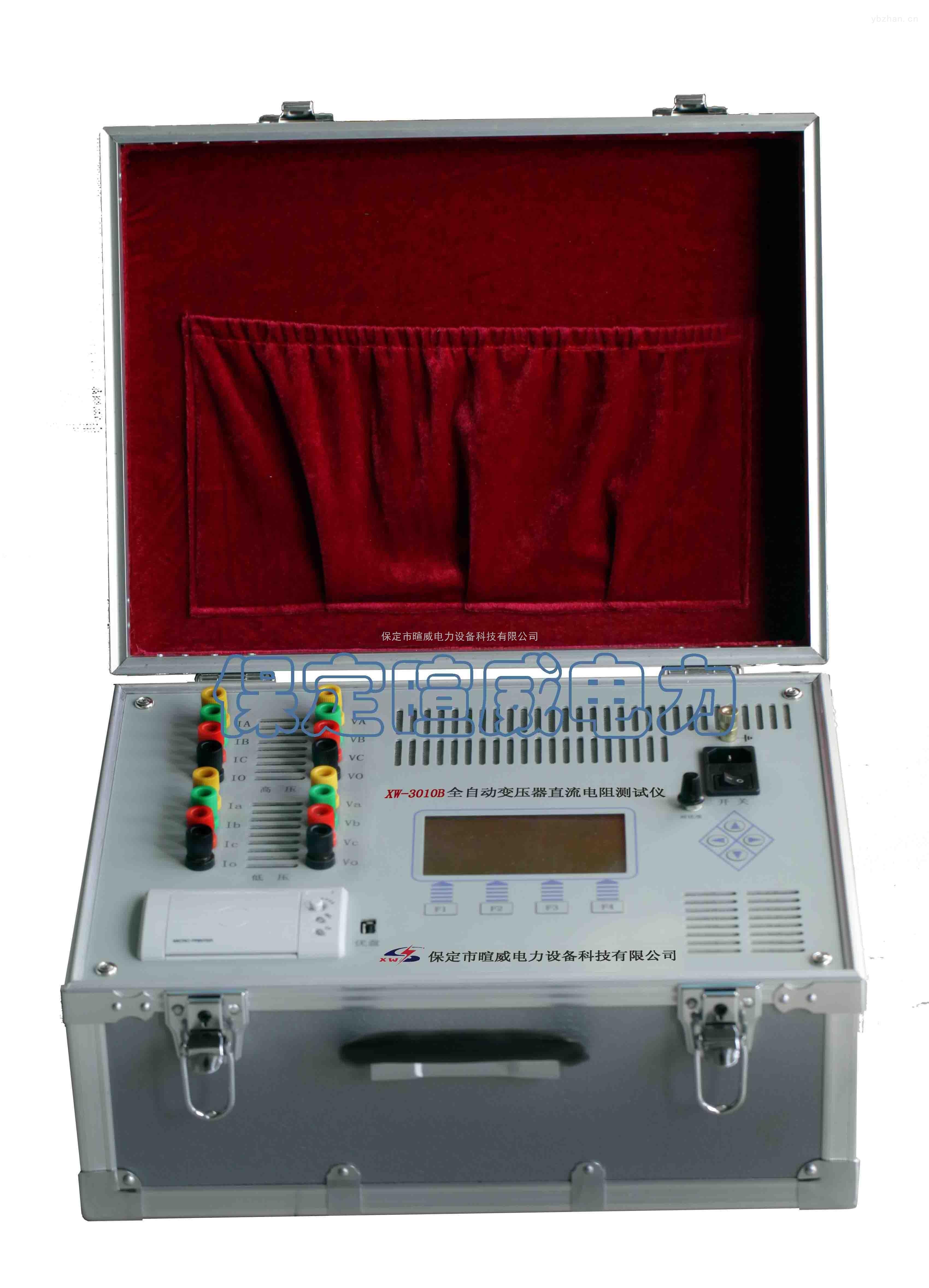 (三相+助磁+消磁)全自动变压器直流电阻测试仪