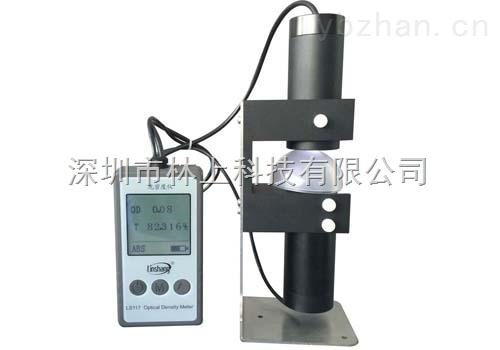 LS117-智能光密度計