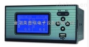 壓力變送器無紙記錄儀