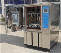 AG8亚游集团小型高低溫測試設備的技術參數