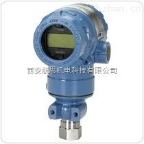 罗斯蒙特2051TG压力变送器典型型号