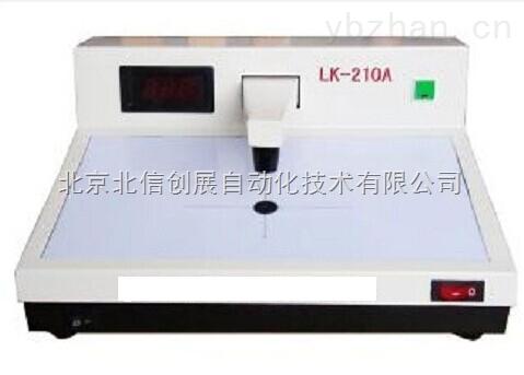 JC06-LK-210A-黑白密度计
