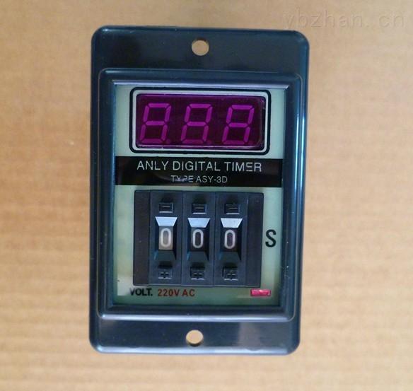 asy-3d超级时间继电器