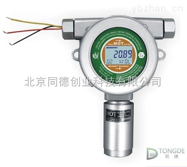 甲醛检测仪/在线甲醛测定仪/在线甲醛气体检测仪
