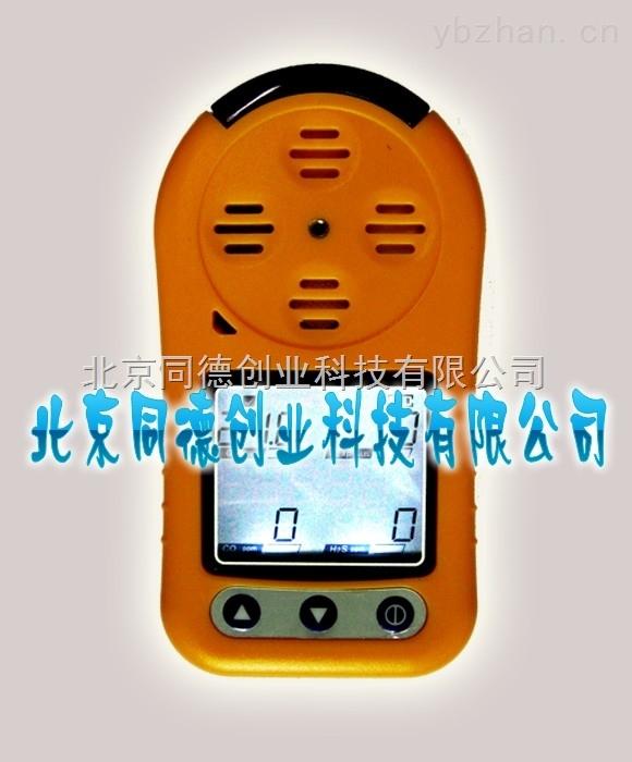 可燃气体检漏仪/可燃气体检测TD-826/便携式可燃气体报警仪