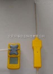 外置泵吸式三合一氣體檢測儀/TDCZ-9泵吸式三合一氣體報警儀/復合氣體報警儀