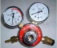 YQW-06丙烷减压器