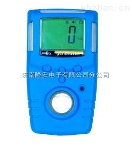 GC210便携式氯化氢检测仪