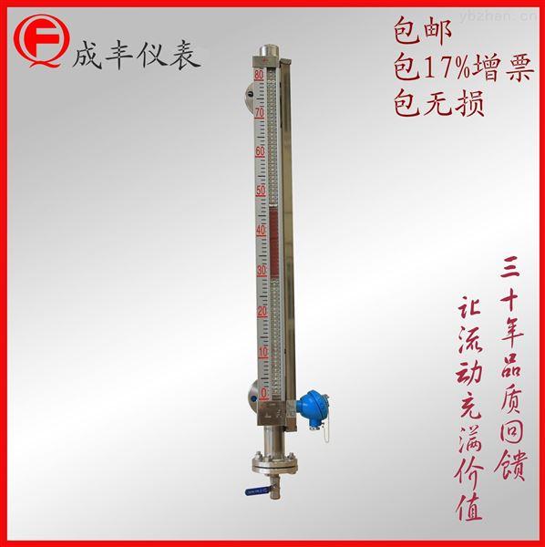 磁性浮子液位计哪家质量好?【常州成丰】专业生产厂家提供配套选型服务