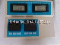 便攜式多功能六參數泳池水質檢測儀/DZY-6游泳池水質分析儀