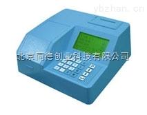 多参数水质快速分析仪/TCSSZ-8N