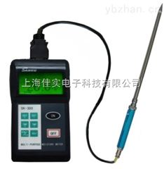 SK-300塑料粒子水分測量儀水分測試儀水分儀