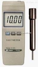 JC16-YK-31SA-数显电极式手持盐度计, 溶液含盐量检测仪, 水质测试盐度测定仪