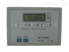 FYP-3型-数字式大气压力表/数字式精密气压表