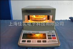 MS-100鹵素水分測量儀烘干加熱式紡織原料水分儀