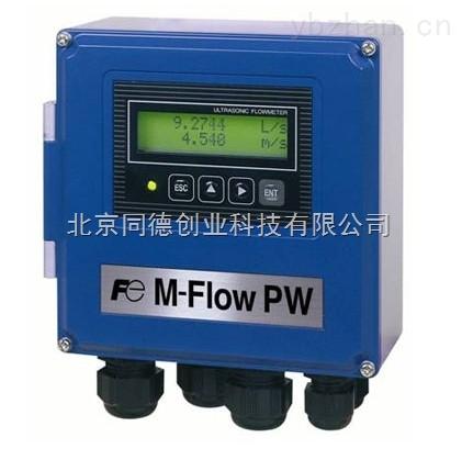 FLR固定式声波流量计