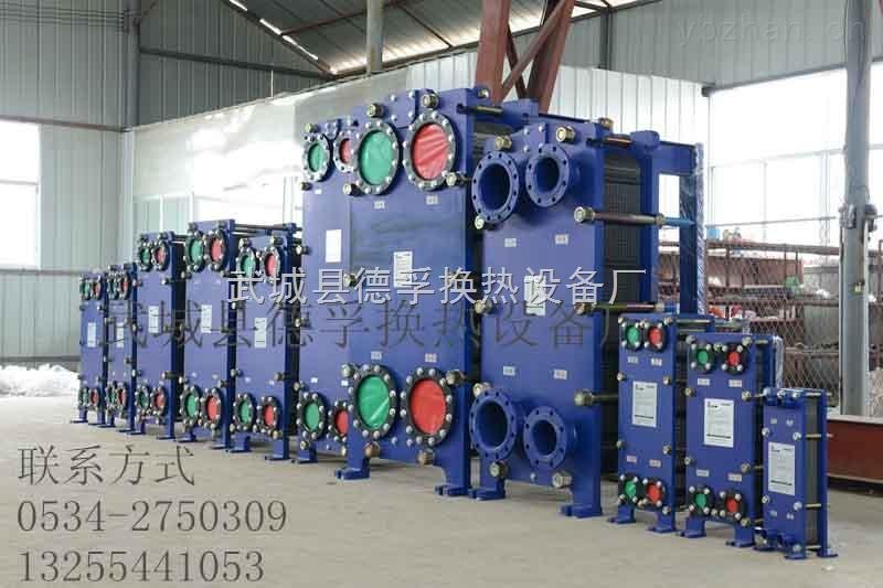 供应西藏BR型高频电炉冷却专用板式冷却器