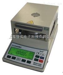 MS-100鹵素水分儀木粉鋸末水分測量儀水分測定儀
