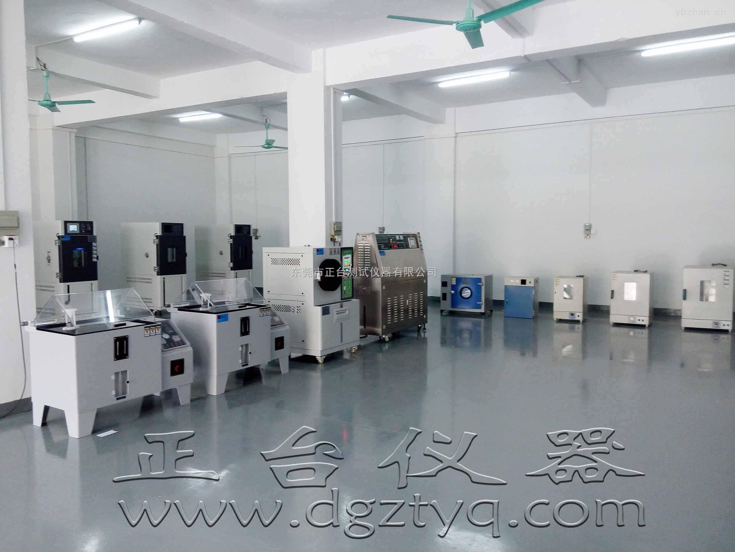 東莞市正臺測試儀器有限公司