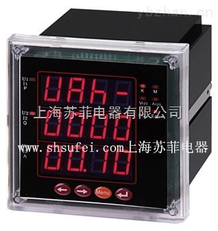 智能配电仪表PD6003E-9S4多功能电力仪表