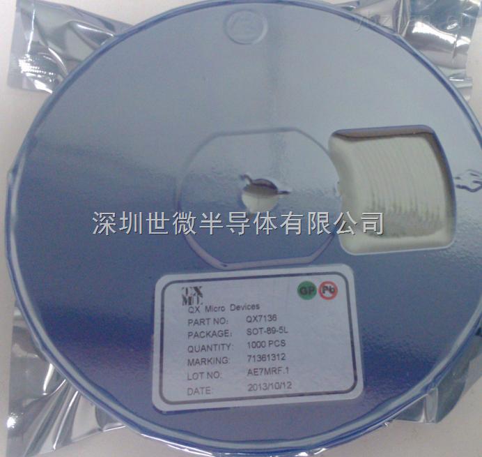 供应3.3V升压IC