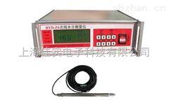 HYD-ZS微波在线式食品水分测量仪测定仪水分仪