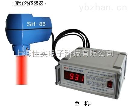 SH-8BK近红外淀粉水分测定仪淀粉水分测控仪