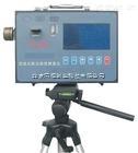 直讀式粉塵儀/防爆粉塵濃度測量儀/粉塵測定儀/粉塵檢測儀